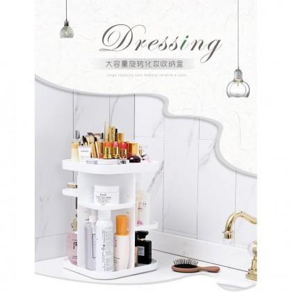 Fashion Home 360 Degree Rotate Cosmetic Makeup Storage Box Makeup Organizer Box Rotating Plastic Adjustable Rack