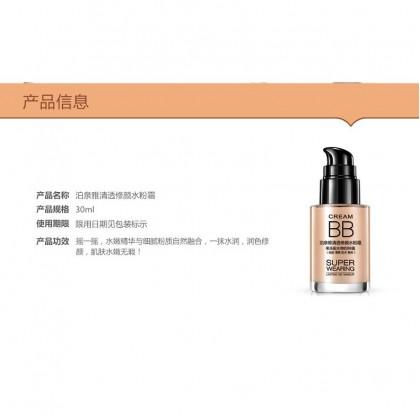 BIOAQUA Super Wearing BB Cream Concealer Long Lasting No Makeup Waterproof Moisturizing Brighten Foundation 30ml