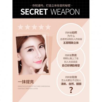 BIOAQUA Face 109 Stick Makeup Concealer Pen Double Head Highlighter Stick