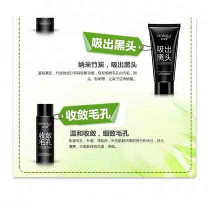 BIOAQUA 3 in 1 Activated Carbon Blackheads Skin Care Remover