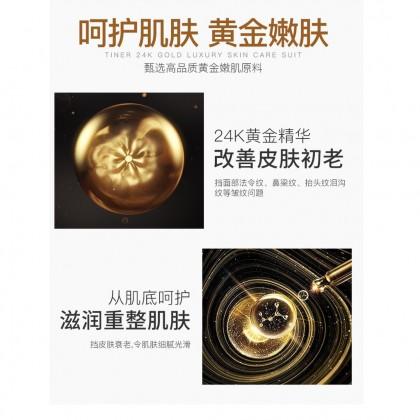 BIOAQUA 5 IN 1 GIFT Box 24K Gold Hyaluronic Acid Essence Set Moisturizing  24K Gold Skin Care Set