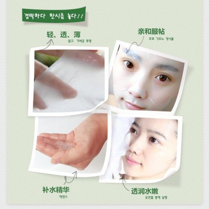 ROREC Natural Olive Moisturiser Face Mask