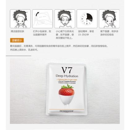 BIOAQUA V7 Deep Hydration Fruit Essence Facial Mask