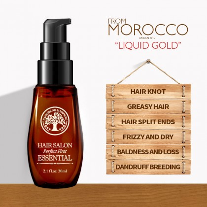 LAIKOU Morocco Argan Oil Hair Essential Oil 40ml