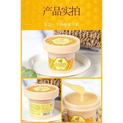 LAIKOU Milk Honey Hand Wax 120g