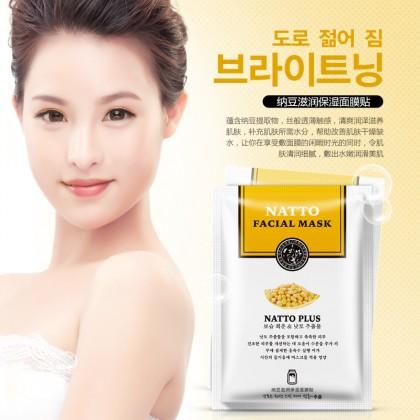 ROREC Natural Natto Plus Moisturiser Facial Mask