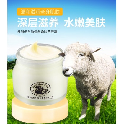 LAIKOU Sheep Oil Lanolin Cream Whitening Anti-Aging Anti Wrinkle Moisturizing Nourish 90g