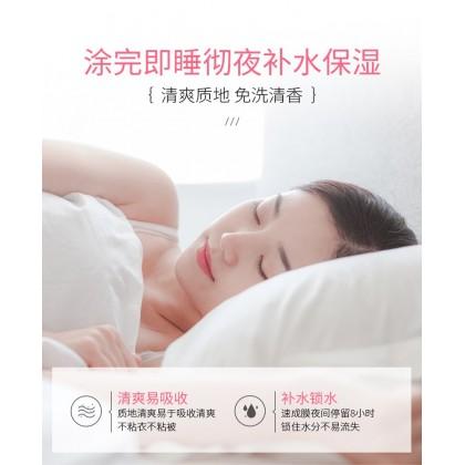 LAIKOU Sakura Sleeping Facial Mask Moisturizing Repairing Brightening Anti-aging Sleeping Facial Mask 3g