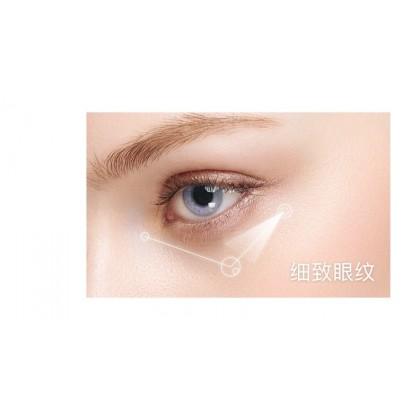 ROREC VENZEN 24K Pure Gold Eye Essence Serum 30ml