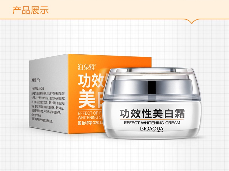 BIOAQUA Gentle And Delicate Whitening Effect Of Freckle Cream Whitening Cream