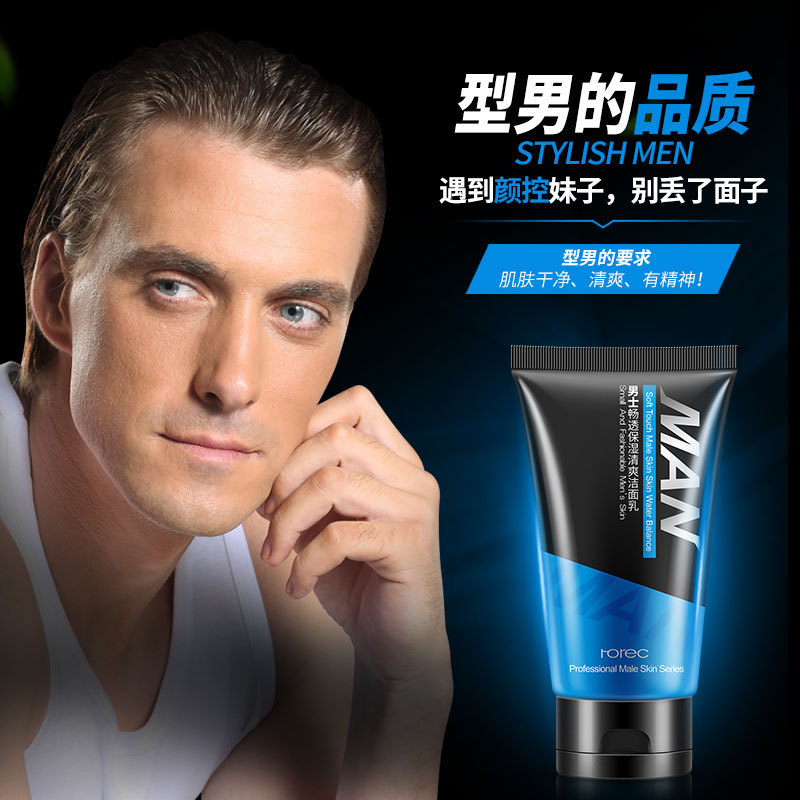 ROREC Man Energy Soft Touch Male Skin Water Balance Oil-Control Cleanser 100g